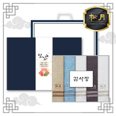 송월 노을40 5P 설 선물세트