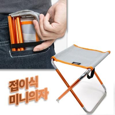 3단 접이식 휴대용 의자