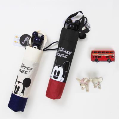 [더로라] 디즈니 미키마우스 우산-까꿍 E816