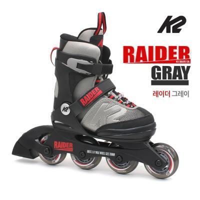 K2 정품 19년 레이더그레이 5단계조절 아동용 인라인