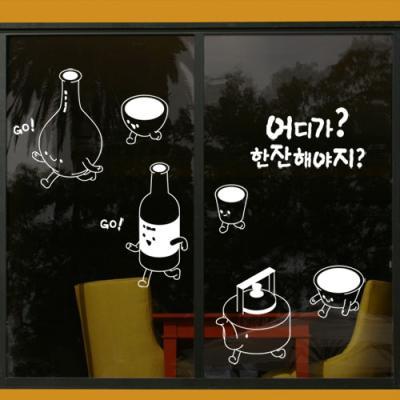 ii902-주류친구들_그래픽스티커