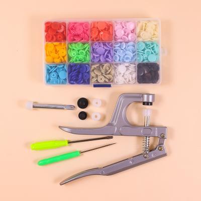 티단추 기구 기계 세트 갓샵 T단추 마스크스트랩 재료