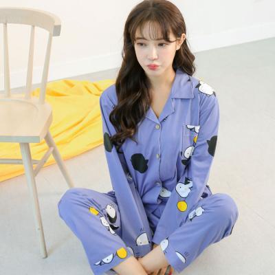메리핀 큐트 블루 긴팔 여성 잠옷세트