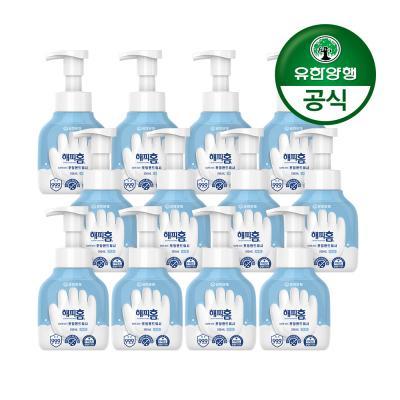 [유한양행]해피홈 핸드워시 용기형 무향 12개