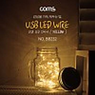Coms USB LED 케이블 Yellow 속도 와이어 조명
