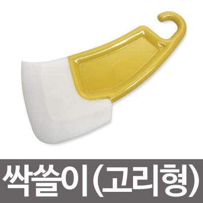 싹쓸이 패널 주걱(5A) 실리콘 알뜰 깔끔이 스패출러