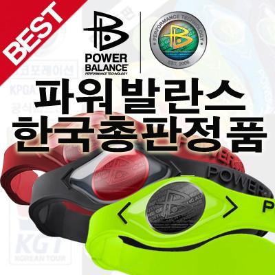 [파워발란스 팔찌/목걸이 정품판매] 신체 파워와 발란스를 향상시켜주는 스포츠팔찌-화이트화이트/XS(16cm)