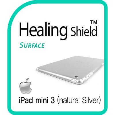 [힐링쉴드] 아이패드 미니3(iPad Mini3) 내츄럴 실버 후면보호필름 1매(HS150550)