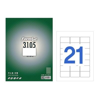 폼텍 주소용 라벨/LS-3105