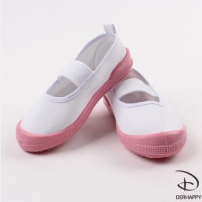 더해피 핑크코 아동 실내화