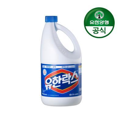 [유한양행]유한락스 레귤러 2L