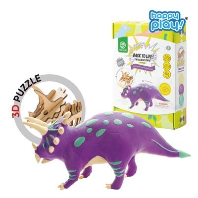 해피플레이 로버드 공룡클레이장난감 트리케라톱스