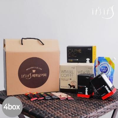 베트남커피 선물세트 4box
