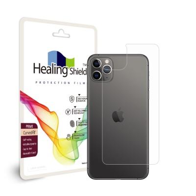 아이폰11 프로 맥스 프라임 고광택 후면2매(케이스형)