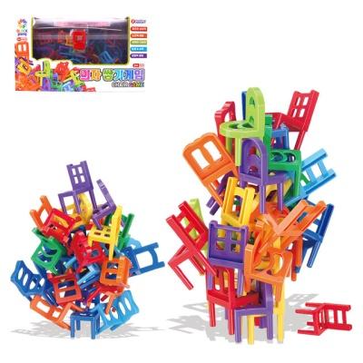 블럭팡 의자 쌓기 게임 블럭 학습용 교육용 창의력