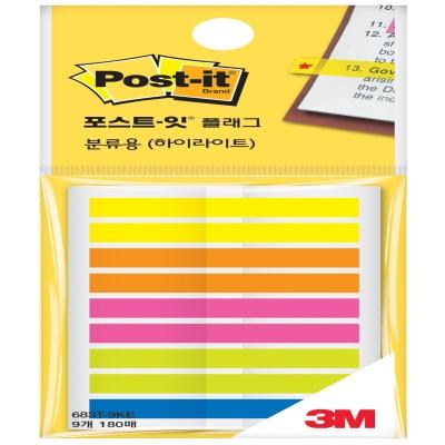 3M 포스트-잇® 플래그 분류용 683T-9KE