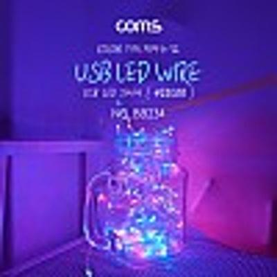 Coms USB LED 케이블 4색 속도 밝기 조절 와이어 조명