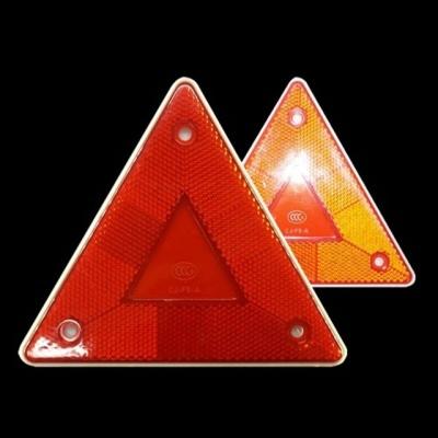 안전용 야간반사 삼각 리플렉터 레드 2개 1set