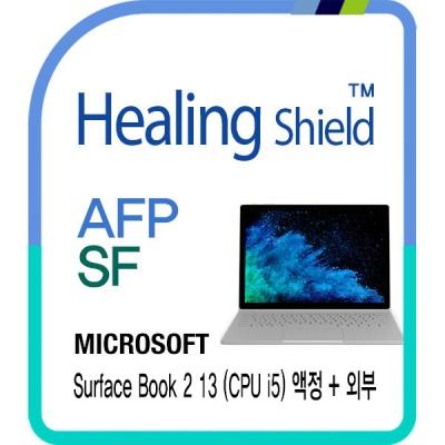 MS 서피스 북2 13형(CPU i5) 올레포빅 액정+외부3종