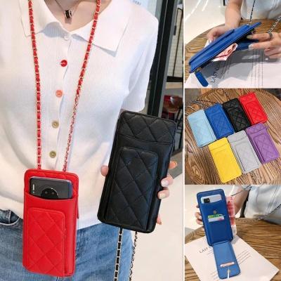 휴대폰 전기종 퀼팅 지갑 파우치 체인 스트랩 케이스