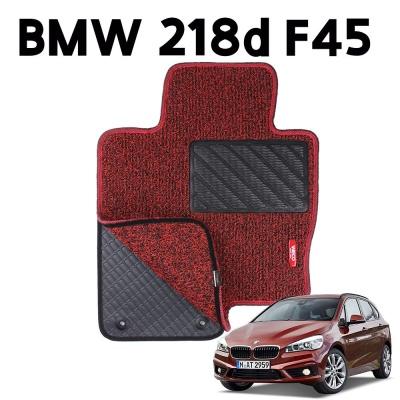BMW 218d F45 이중 코일 차량용 차 발 깔판 매트 Red
