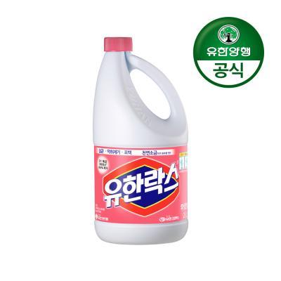 [유한양행]유한락스 후로랄 2L