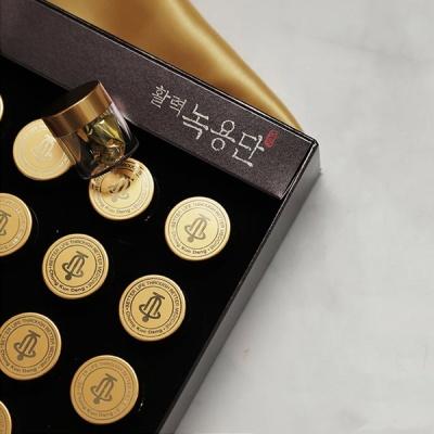 [종근당 활력녹용단] 선물세트 10개+용포보자기
