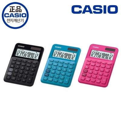 카시오 컬러 계산기 MS-20UC