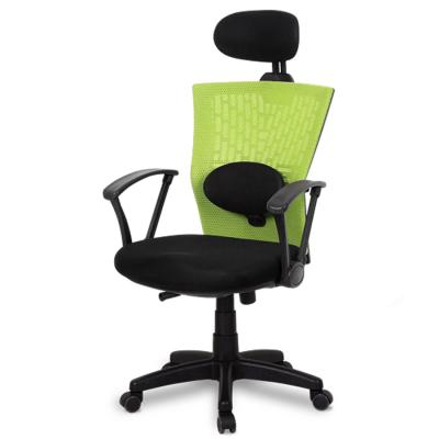 제이나 유니크(사출) 의자
