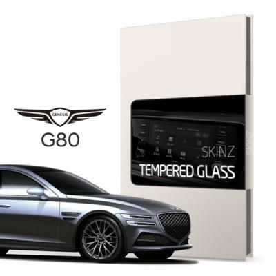 제네시스 G80 14.5인치 네비게이션 강화유리 필름 1매