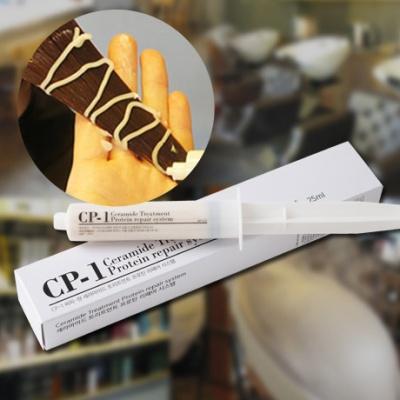 에스테틱하우스 CP-1 단백질 트리트먼트