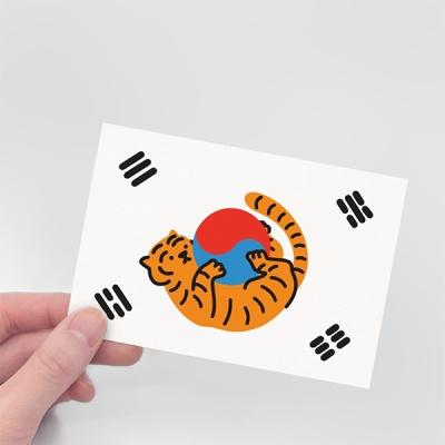 [무직타이거] 태극 타이거 엽서