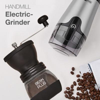 [빈플러스] 세라믹날 커피 원두분쇄 핸드밀 그라인더