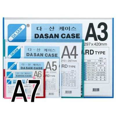 다산케이스 PVC A7 청색 74X105mm 문서보관 게시