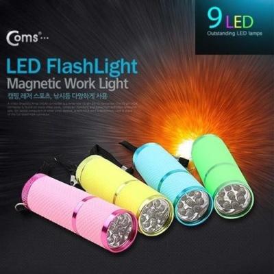 coms 램프 LED 손전등 9 LED형 옐로우