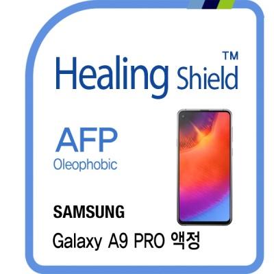 갤럭시 A9 프로 올레포빅 액정보호필름 2매 HS1768303