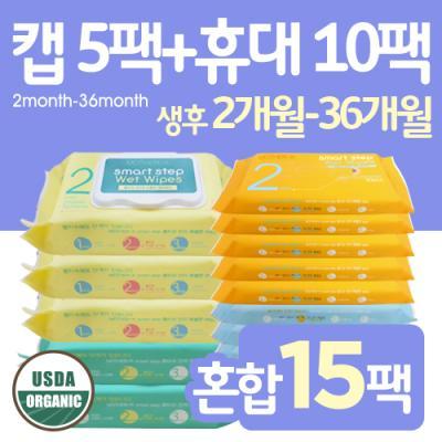 [마더케이] 마더케이물티슈 스마트스텝2단계 도톰 엠보 75매 캡 5팩 + 휴대캐리팩 10팩