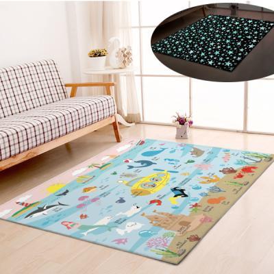 굿나잇 놀이방 야광매트 소형 100x150 바닷속이야기