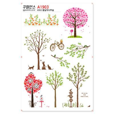 A1903-꾸밈인스스티커_봄날의나무숲