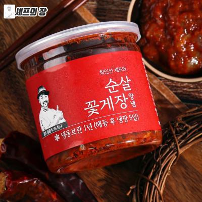 최인선 셰프 순살꽃게장 250g (양념)