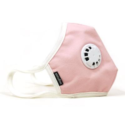 [보그마스크] Pink N99 CV