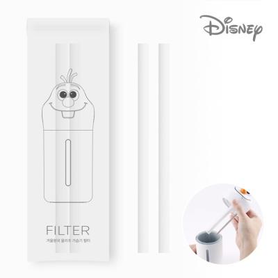 디즈니 올라프 미니가습기 전용 필터 2개입 1세트