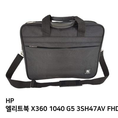 S.HP 엘리트북 X360 1040 G5 3SH47AV FHD노트북가방