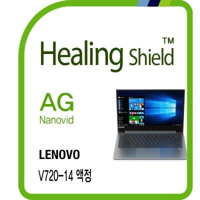 레노버 V720-14 저반사 액정보호필름 1매(HS1767919)