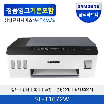 삼성전자 SL-T1672W 컬러 잉크젯복합기