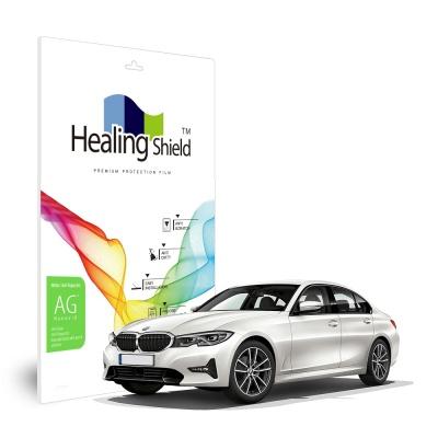 BMW 3GT 2020 8.8인치 내비게이션 저반사 보호필름