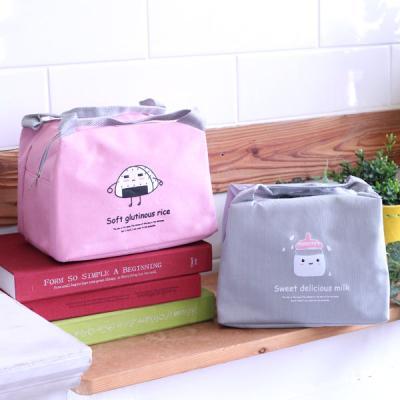 피크닉가방_삼각김밥+젖병