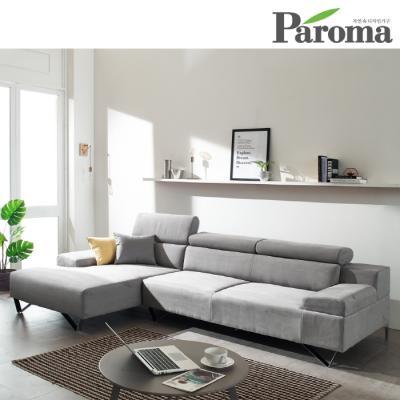 파로마 란더스 헤드기어형 스웨이드 카우치소파 K27