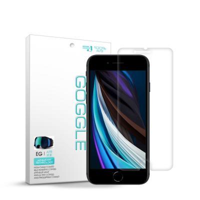 프로텍트엠 아이폰SE2 2세대 시력보호 액정보호 필름