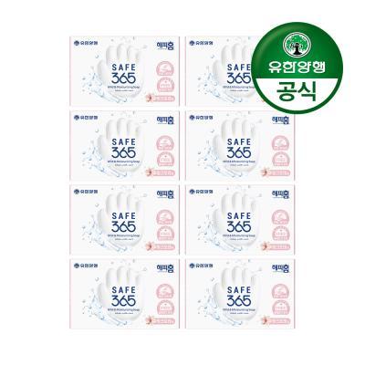 [유한양행]해피홈 비누 핑크포레향 (85gx1입) 8개